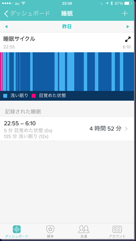 20150613_144932000_iOS