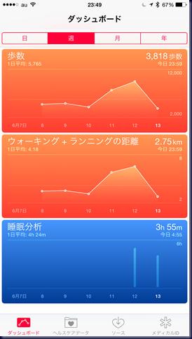 20150613_144958000_iOS