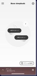 20180928_115541000_iOS